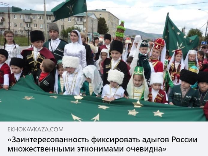 Rusya Federasyonu Çerkeslerini, Birden Fazla Etnik İsimle Tanımlama İsteği Olduğu Açık