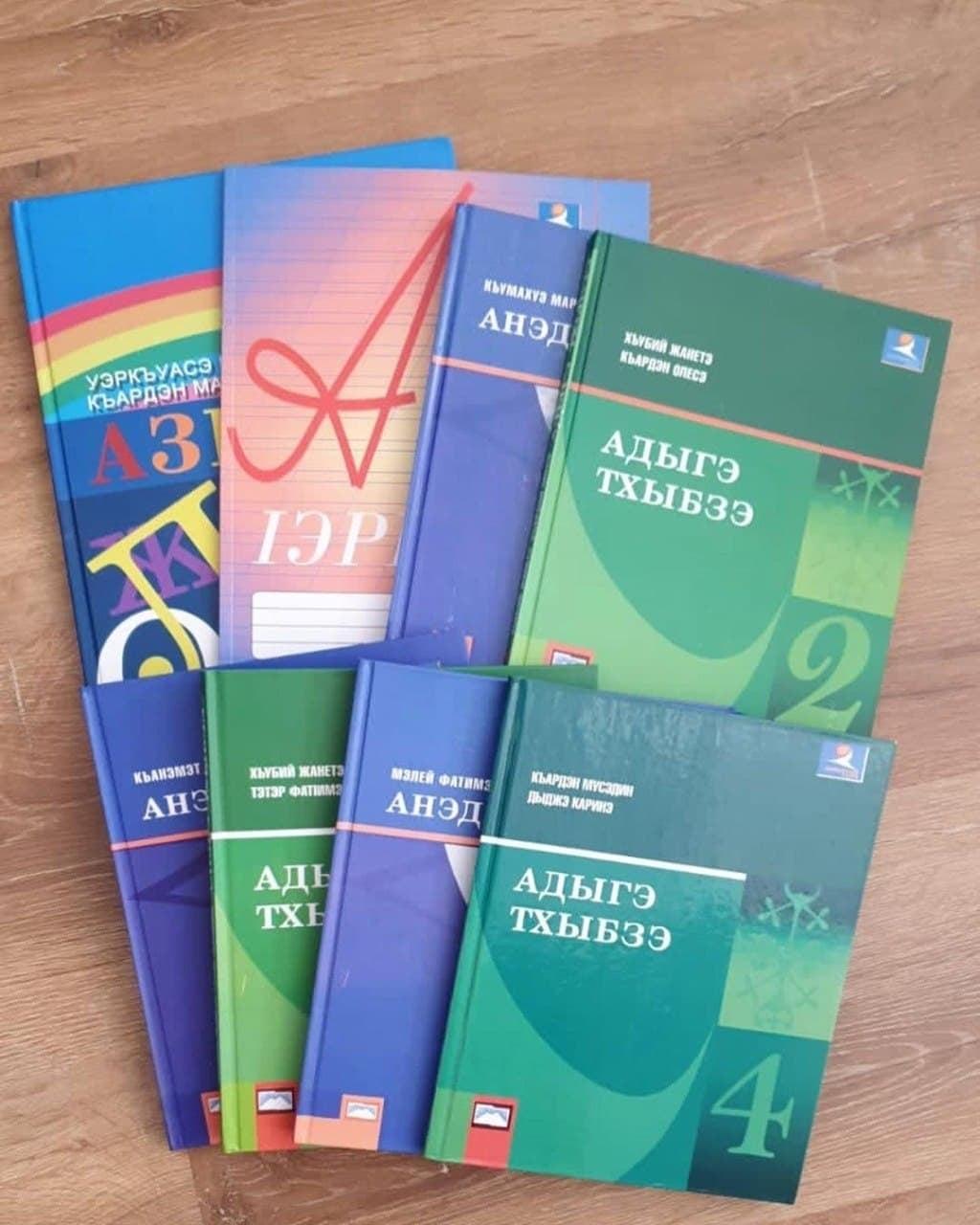 Kabardey Balkar Cumhuriyeti Milli Eğitim Bakanlığı, Okullara Anadil Ders Kitapları Dağıtacak