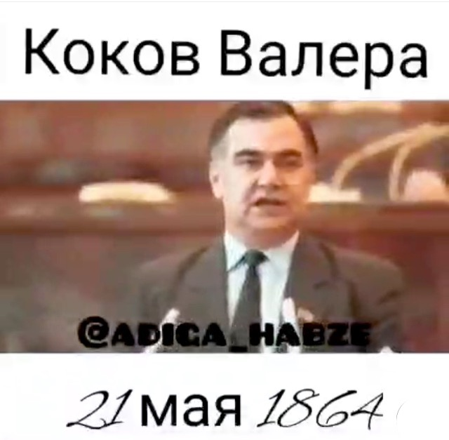 Kazbek Kokov da Çıktı Meydana!